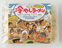 津村製麺所冷しラーメン